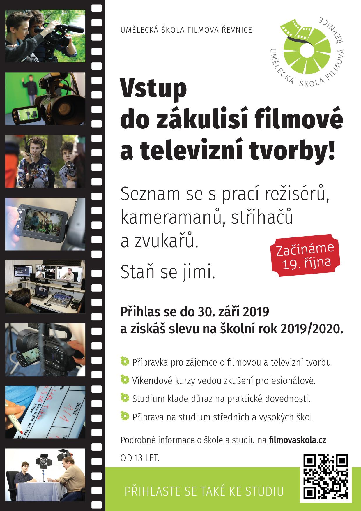 Letná filmová škola